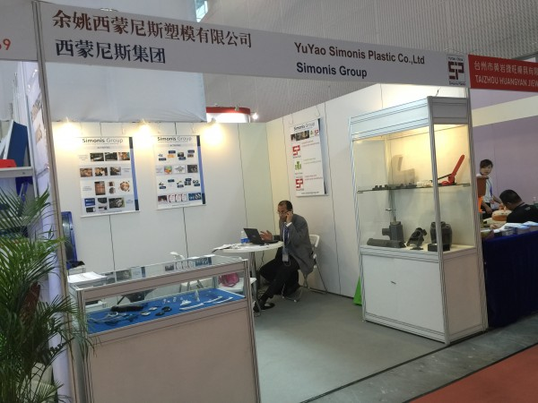 Simonis Plastic at ChinaPlast